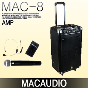 MACAUDIO MAC-8