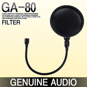 GENUINE AUDIO GA-80