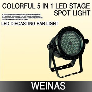 Weinas-Colorful 5 in 1 led stage spot light