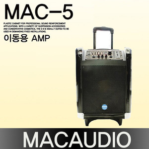 MACAUDIO MAC-5