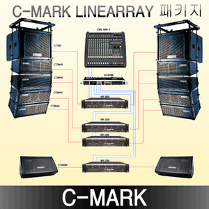 C-MARK LINEARRAY 패키지