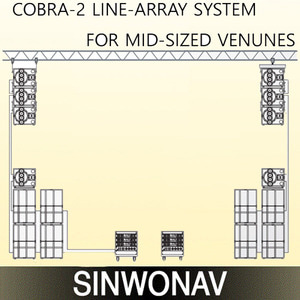COBRA-2 LINE-ARRAY SYSTEM FOR MID-SIZED VENUNES