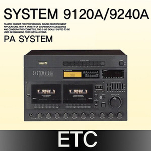 SYSTEM 9120A/9240A