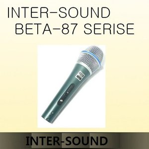 INTER-SOUND BETA-87 SERISE