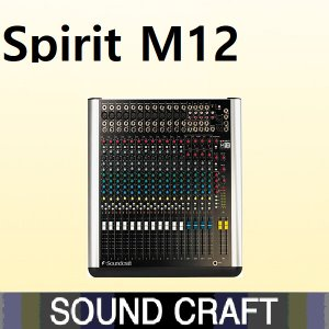 SOUNDCRAFT Spirit M12
