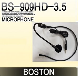 BOSTON BS-909HD-3.5